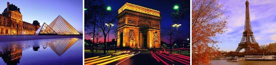 Париж экономный!