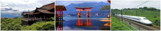 Путешествие по Японии:Токио-Кавагоэ-Киото-Хиросима-Миядзима-Кайкэ-Окаяма-Курасики. Горячие источники.
