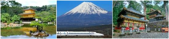 Золотое Кольцо Японии + Никко, 5 экскурсий.
