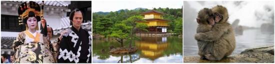 Большое путешествие по Японии с Канадзавой, Нагано и Никко