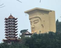 Гора Мин Шань