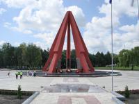 Мемориальный комплекс «Вечность»