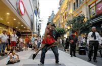 Улица Посадас (Posadas)