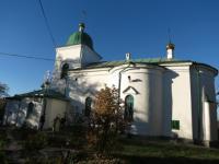 Мазаракиевская