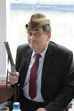 Юбилей ВАНД