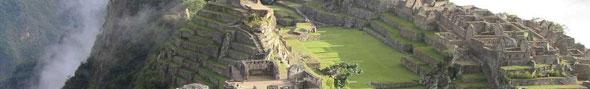 Туры в Перу