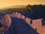 Описание Китая