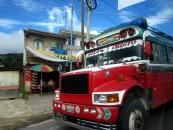 Достопримечательности Гватемалы