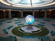 Дворец науки и техники