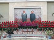 Павильон цветов