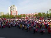 Массовый танец на площади