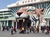 Вход в зоопарк Пхеньяна