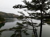 Озеро Самир