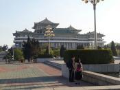Центр Пхеньяна