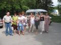 Наша группа, сотрудников туризма, приоткроет вам Болгарию с удивительной стороны…