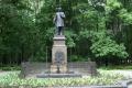 Смоленск, памятник Глинке