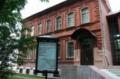 Арт-галерея М. Шагала