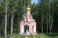 Часовня у истока Москвы-реки
