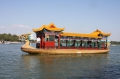 По пути во дворец Ихэюань
