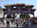 Во дворце Ихэюань