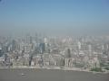 Шанхай с высоты смотровой площадки