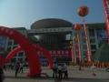 Шестая туристическая выставка в городе Ухань