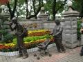 Китайская семья, автор: Светлана Морозова, г.Волгоград