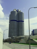Сердце BMW. Автор: Анастасия Шлакина, г.Саратов