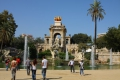 парк Cuitadela