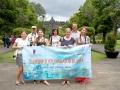 Группа тура для ведущих туроператов России по острову Ява