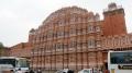 Джайпур. Дворец Ветров