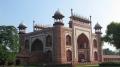 Ворота в Тадж-Махал