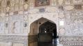 Мозаика в Амбер Форт