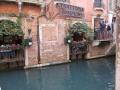 Венецианский дворик, автор: Марина Богонина, г.Юбилейный