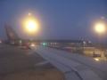 Прилет в Маддабу