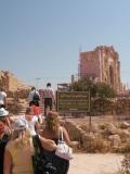 Джераш, древний город