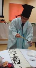 Корейская каллиграфия, автор: Ангелина Кравченко, Москва