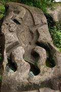 Священный камень «Крокодил». Ват Пху. VI в. Чампассак