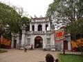 Врата Храма Литературы