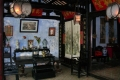 Интерьер исторического дома №77 семьи Тран Фу, 17-18 век, Хойан