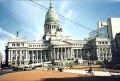 Дворец национального конгресса Аргентины в Буэнос-Айресе