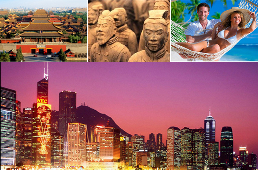 Пекин-Сиань-о.Хайнань-Гонконг.