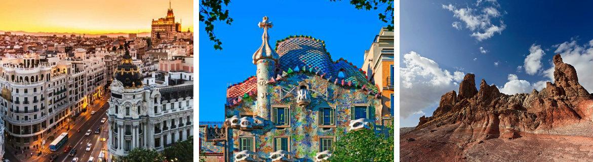 Три королевства из Барселоны + отдых на о.Тенерифе.