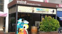 «MINT» музей игрушек