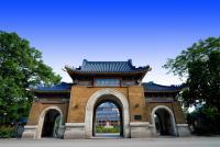 Мемориальный зал «Sun Yat Sen Memorial Hall»